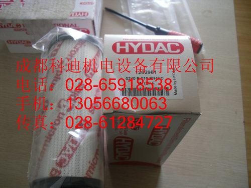 贺德克滤芯0100 DN 010 BH4HC原装进口 及贺德克其他产品欢迎来电