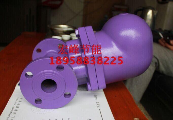 供应 国标 高品质FT43H-40C杠杆浮球式蒸汽疏水阀