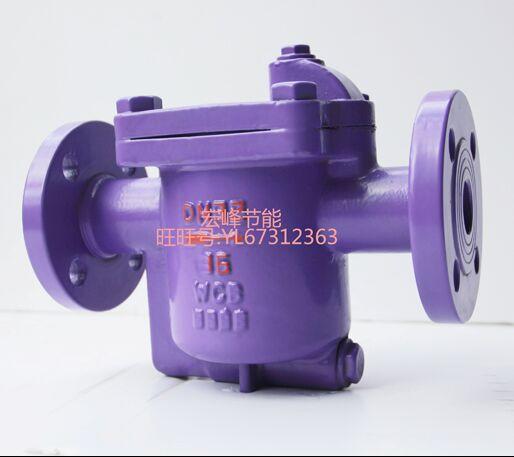 国标 高温高品质CS45H-300Lb倒吊桶式蒸汽疏水阀碳钢