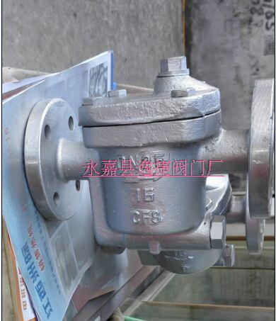 CS45H-150Lb 钟型浮子式倒吊桶式蒸汽疏水阀不锈钢