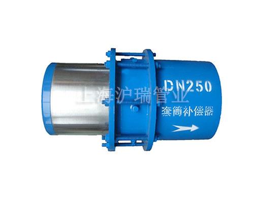 上海套筒补偿器厂家沪瑞管道设备套筒补偿器价格低
