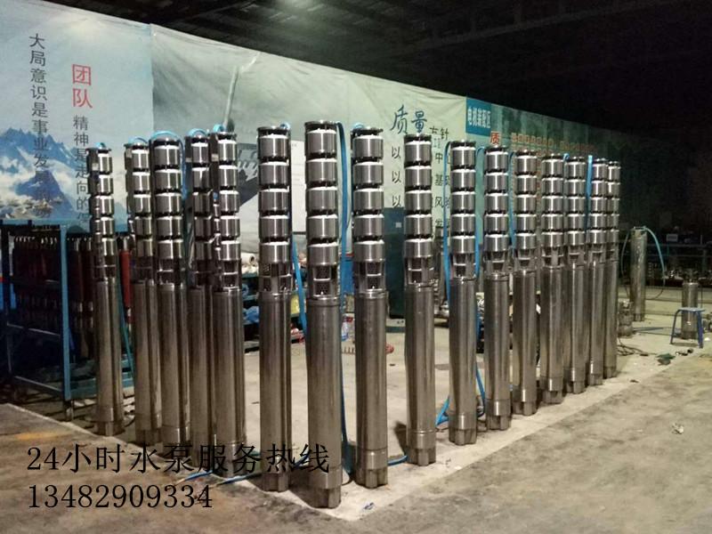 供应上泵泵业耐腐蚀不锈钢潜水泵