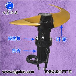 潜水搅拌机 造流推进器 水下大推力螺旋桨推流器