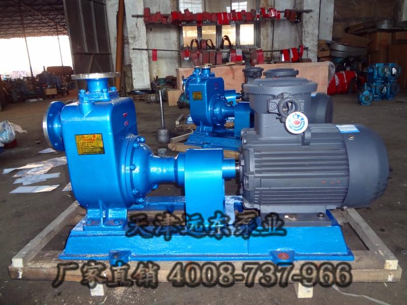 输送乙二醇泵50CYZ-20自吸油泵-河北远东泵业
