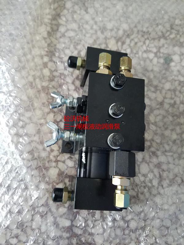 三一闸板液动润滑泵