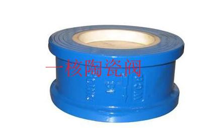 H72TC对夹陶瓷止回阀温州厂家