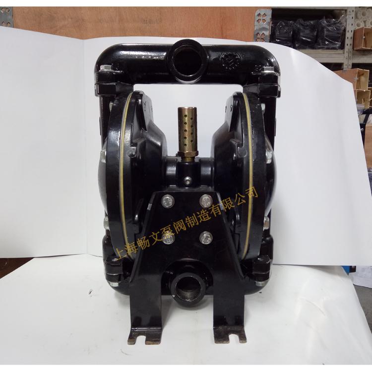 BQG煤矿用气动隔膜泵英格索兰1寸铝合金