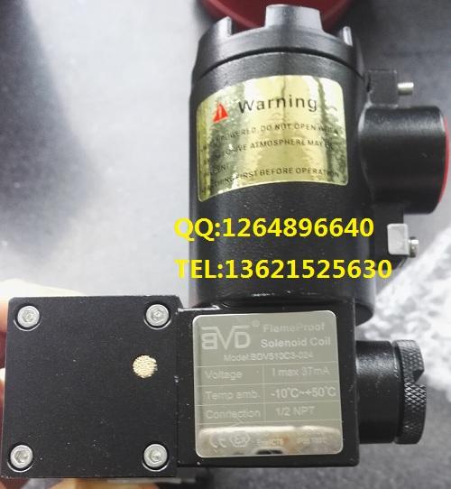 BDV510C3换向电磁阀本安防爆EXiaIICT6板管通用