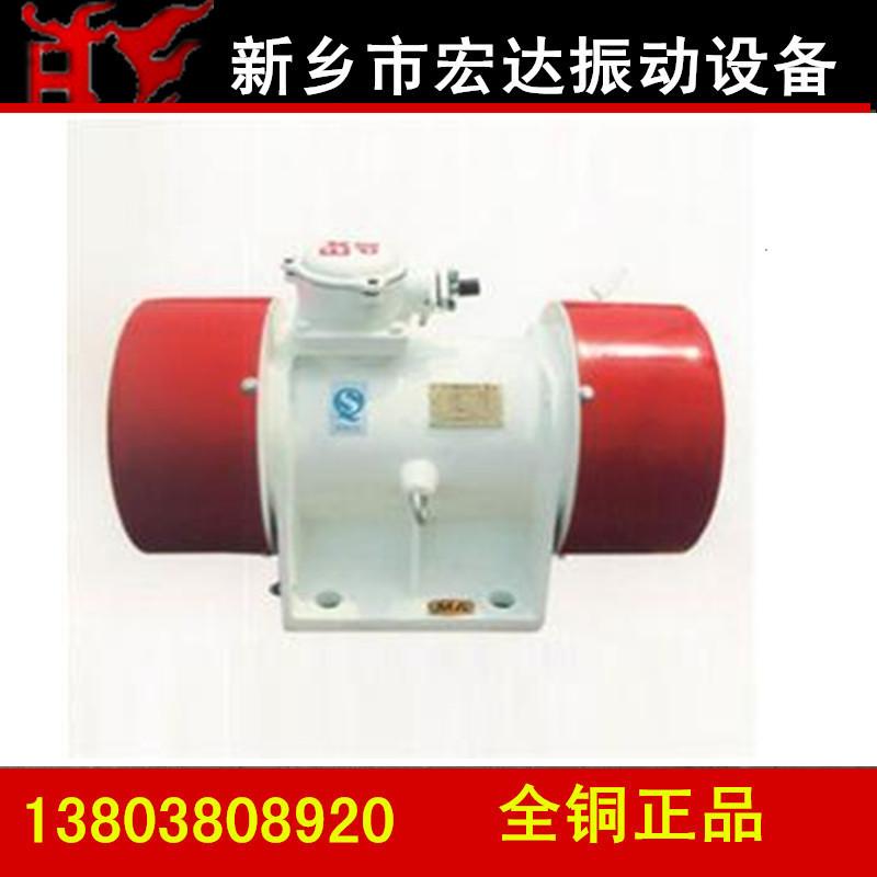 YBZU-16-4矿用防爆振动电机