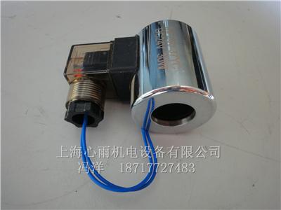 MFZ60-37YC力士乐电磁阀线圈