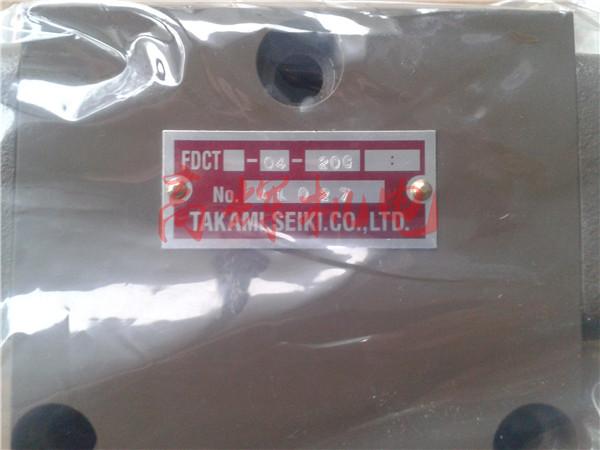 日本高美精机株式会社 高美精机KAKAMI SEIKI电磁阀FDCT-04-4