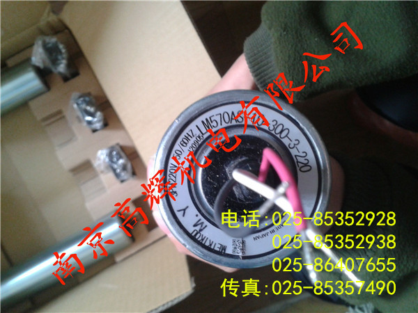 日本MEIKIKOU辊筒电机LM570AS-10-400-3-220