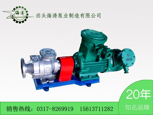 高质量HVP型高真空出料泵出自泊头海涛泵业
