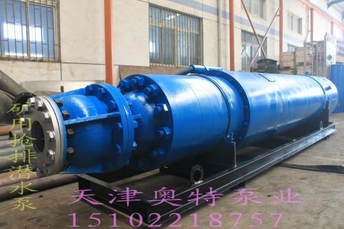 YQ一般型矿用潜水泵