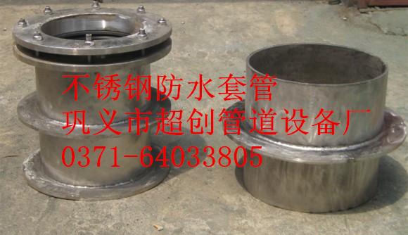 广州不锈钢刚性密闭套管