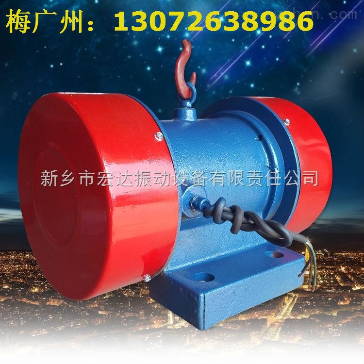 北京市振动电机|YZO-180-6惯性振动器|特种电机