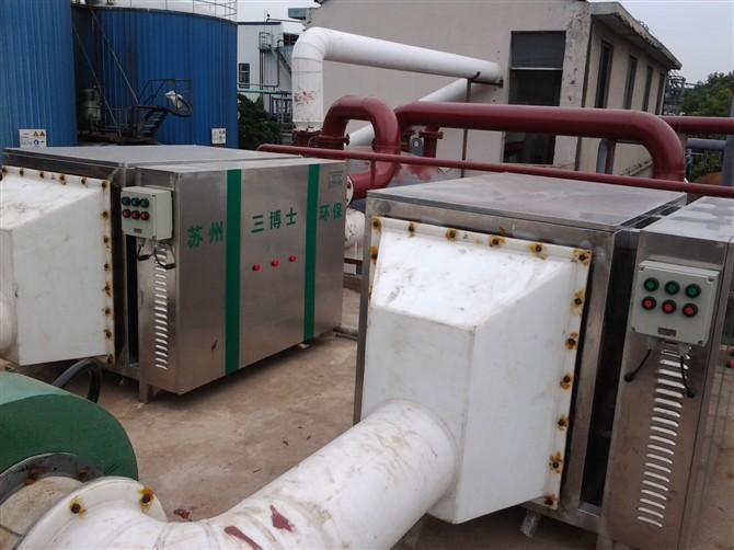 化工厂臭气处理器