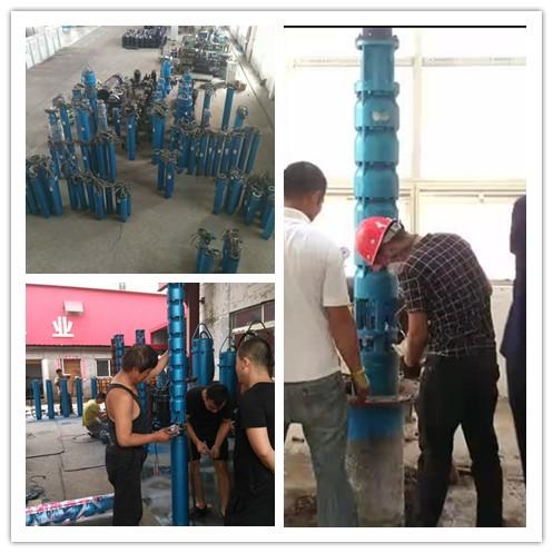 250QJ深井泵|75KW深井泵|深井泵厂家