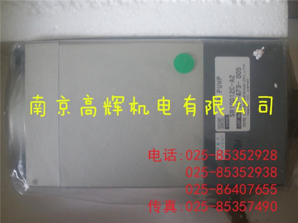 日本SR品牌气动泵SR10015-A1