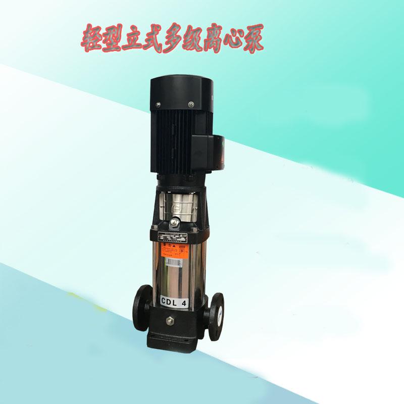 高压清洗泵多级离心泵CDL8-13