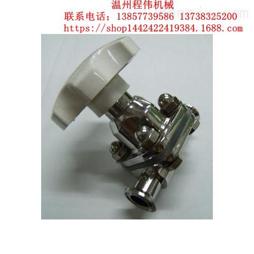 卫生级隔膜阀  快装隔膜阀 316L隔膜阀