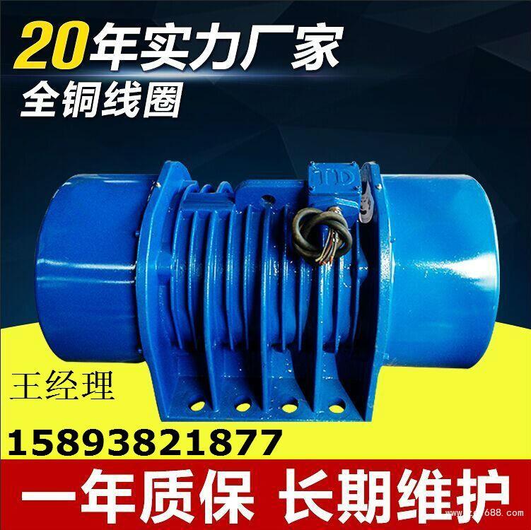 YZU-20-6B卧式B型振动电机