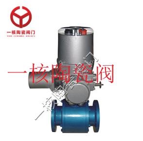 Q941TC电动陶瓷密封球阀氧化铝氧化锆耐腐蚀工业一核