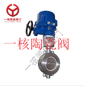 D973TC对夹式陶瓷蝶阀气动耐磨厂家