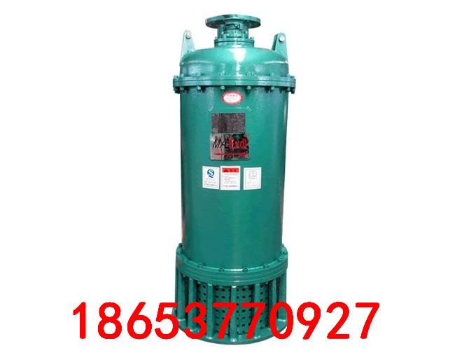 安立泰煤矿防爆潜水电泵抽水泵耐用耐腐蚀不二之选