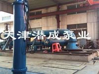 400方井用潜水泵|运行稳定的深井泵品牌