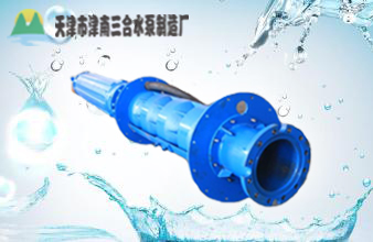 qp卧式潜水泵,卧式潜水泵型号参数