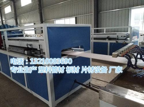 pvc木塑室内挂墙板生产设备