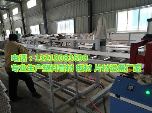 厂家直销竹木集成护墙板生产线价格