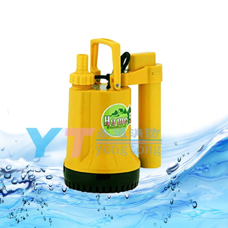 HOME-9A暖通空调冷凝水排水泵
