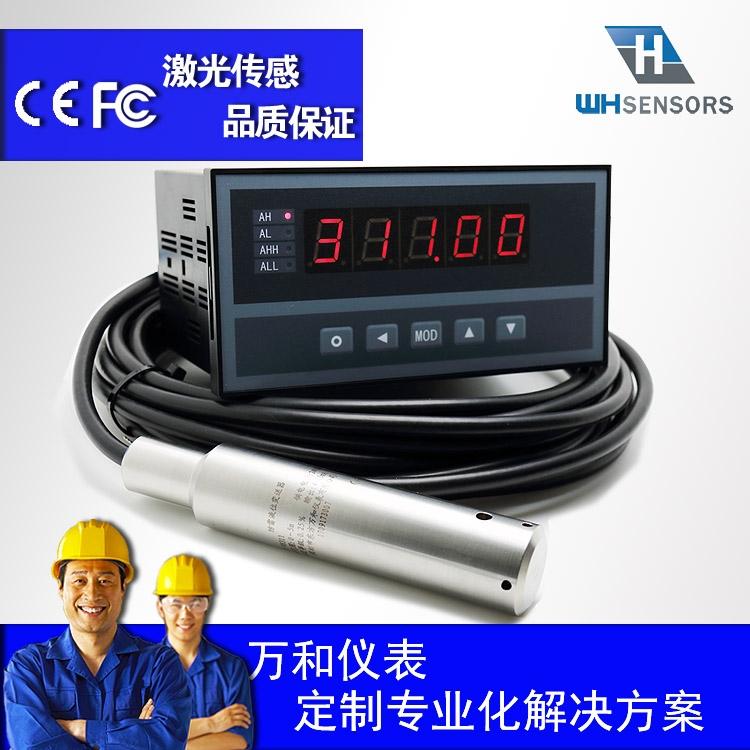 深圳消防水箱液位显示器 价格 品牌:万和