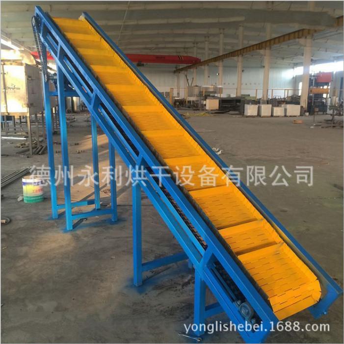 专业生产爬坡上料机 刮板输送机 自动化提升输送设备