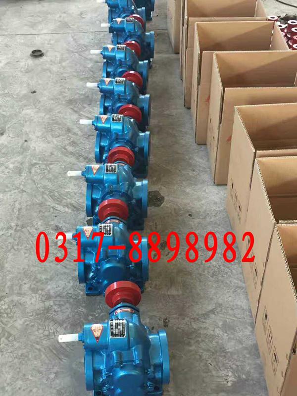 长期供应四川乐山KCB83.3齿轮油泵整机齿轮油泵