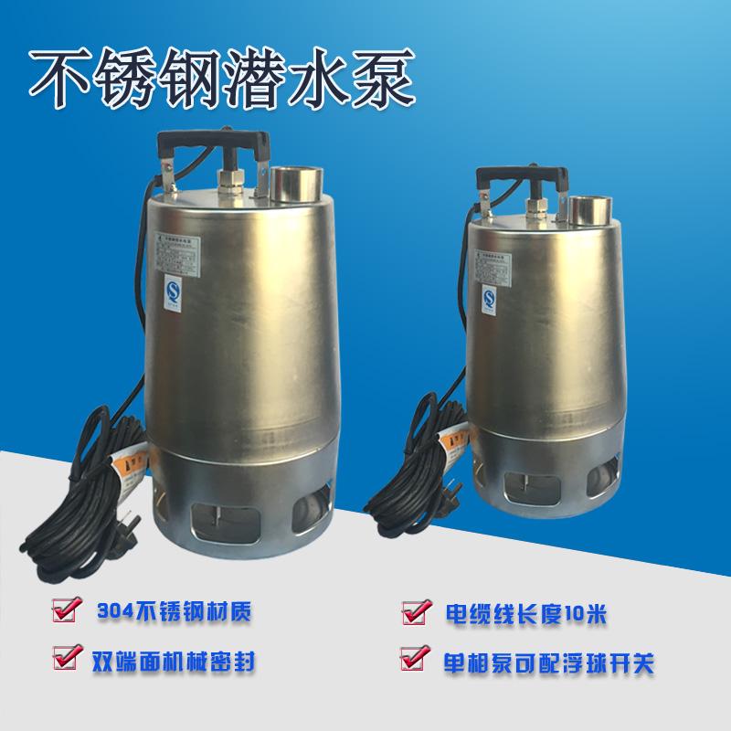 WQ-1.1BS防腐蚀无堵塞型潜水电泵