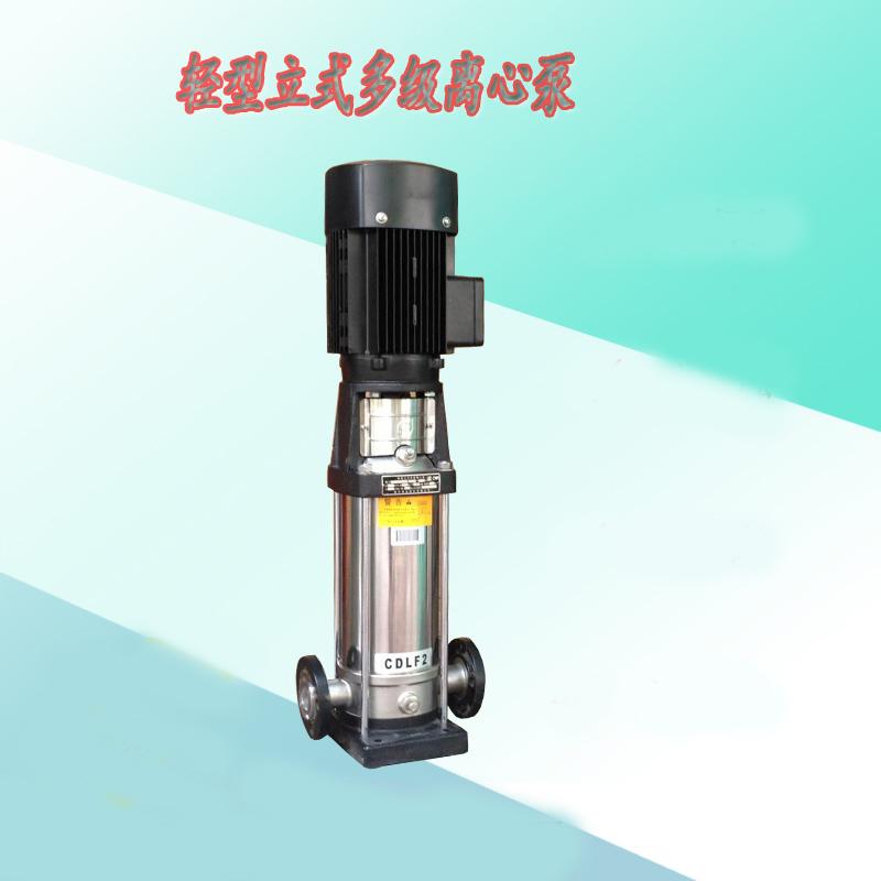 2寸立式不锈钢高压给水泵SDL8-120