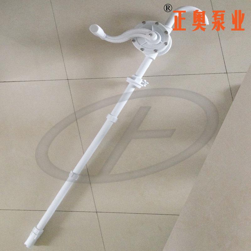 PPS-32型塑料手摇插桶泵
