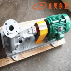 LQRY型导热油泵 上海正奥泵业厂家直销