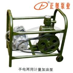 JB-70型单相220V手摇、电动二用计量加油泵型单相220V手摇、电动二用计量加油泵