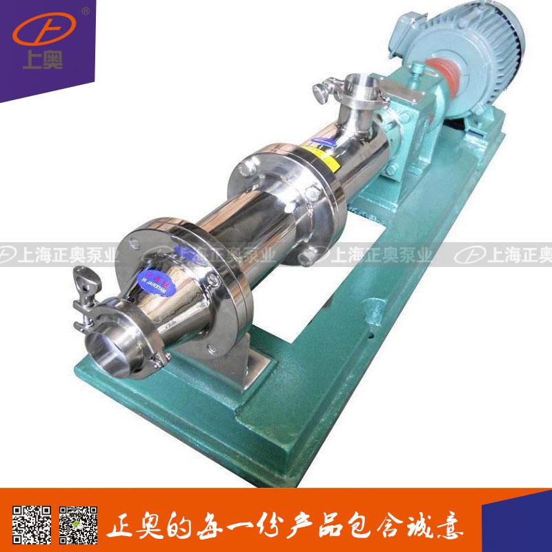 GW型卫生级单螺杆泵
