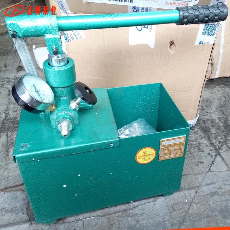 SYL手动试压泵