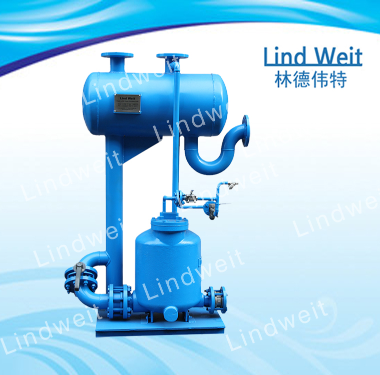 林德伟特节能密闭式冷凝水回收装置