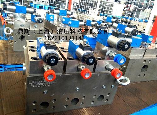 供应江苏地区金属打包机专用插装阀集成控制系统