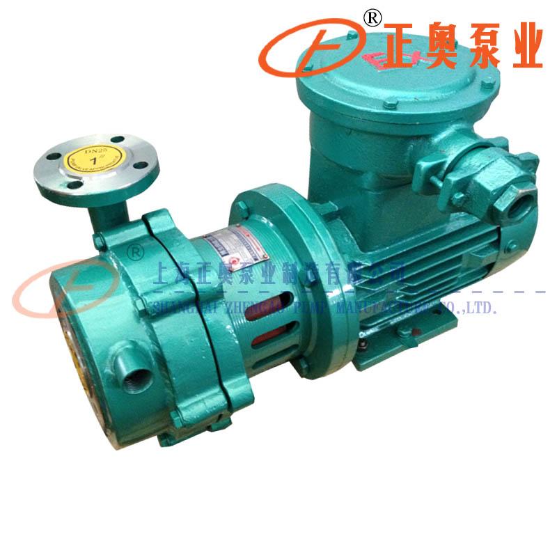 CQGB型高温保温磁力泵