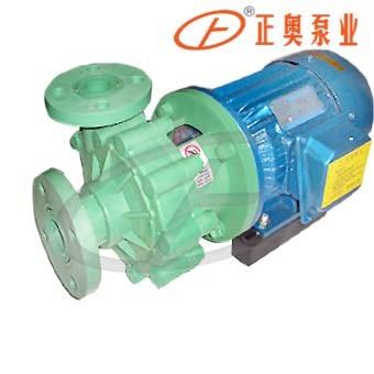 上海正奥泵业102、103型FS塑料泵  塑料离心泵