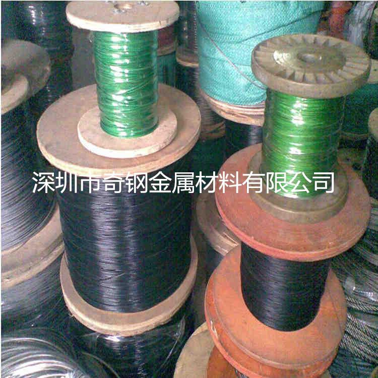 包胶304不锈钢钢丝绳 1.5 2.0 2.5 3.0 可试样品