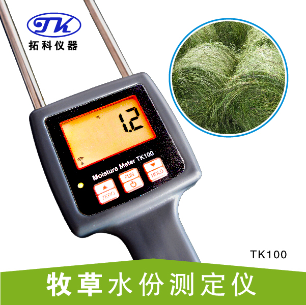 供应酒泉牧草捆湿度仪TK100H  兰州苜蓿草测水仪
